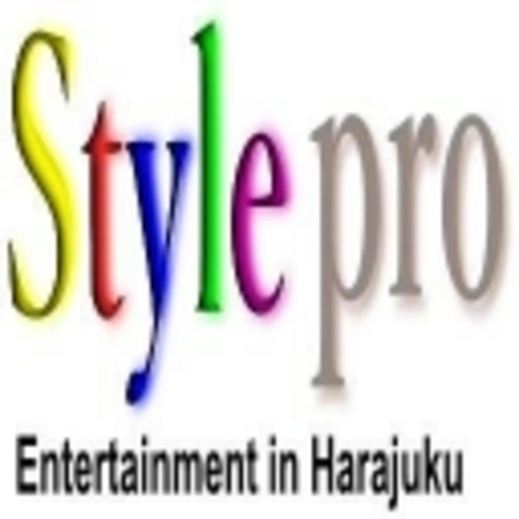 Style promotionコミュニティー