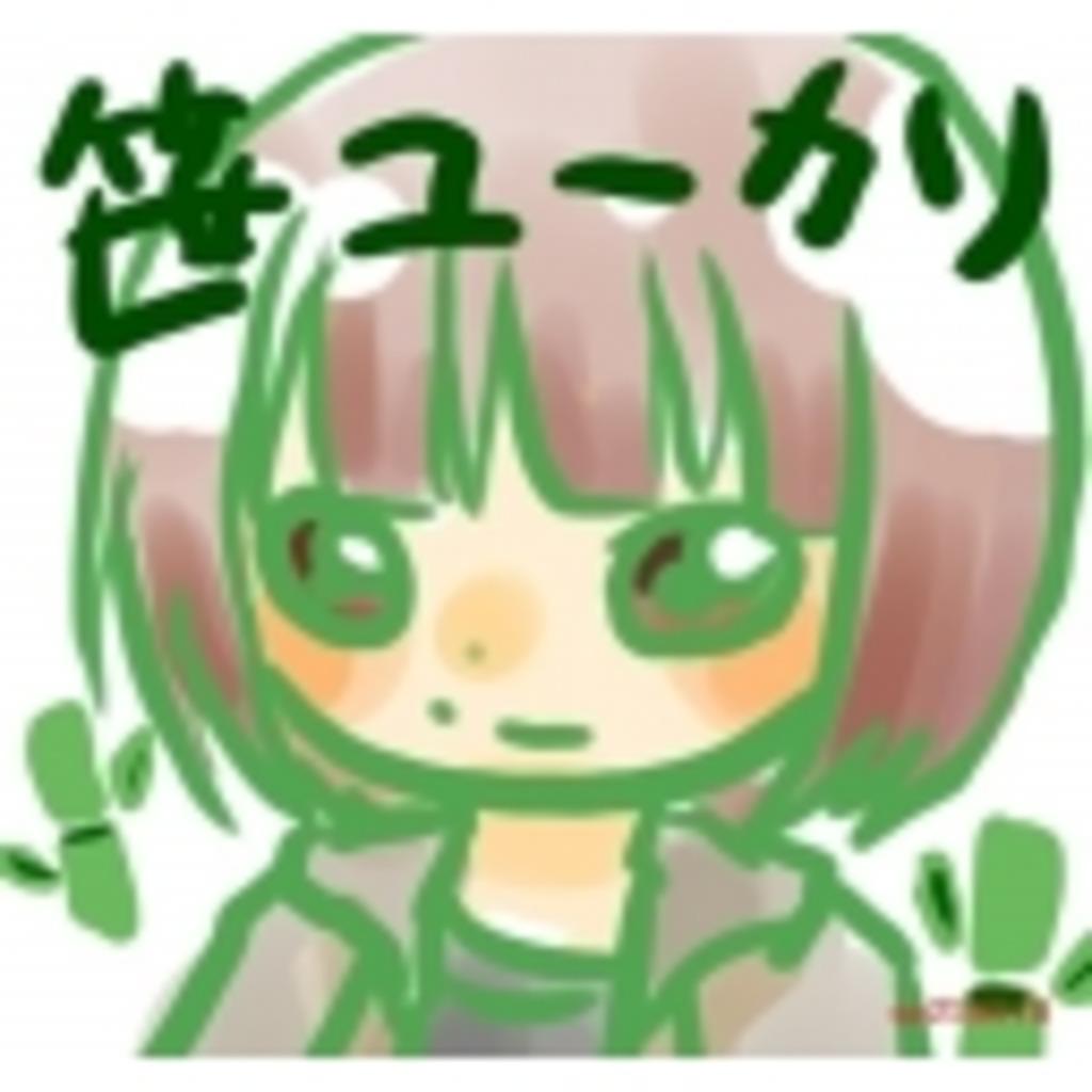 ★電波が結ぶ★