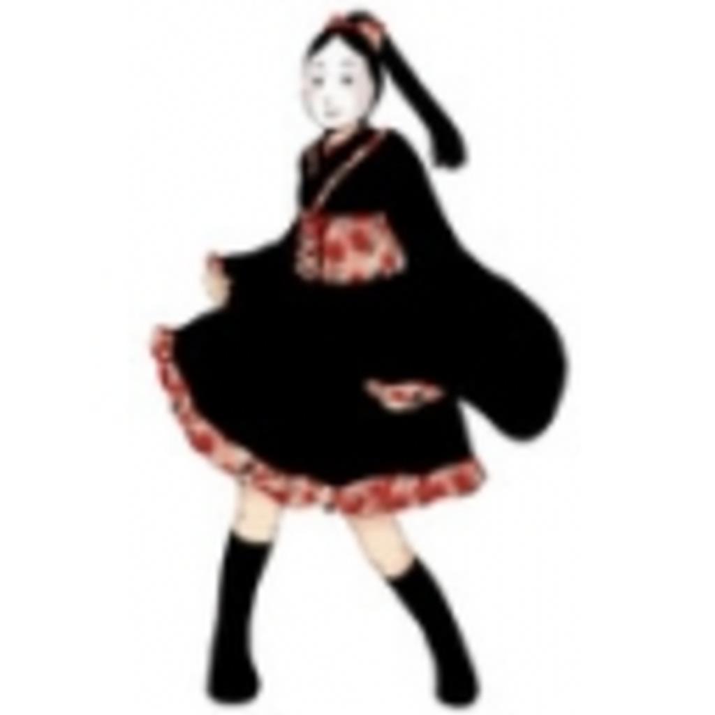 【千早振る】おかめいど【踊り子】 ~公認コミュニティ『舞姫』~