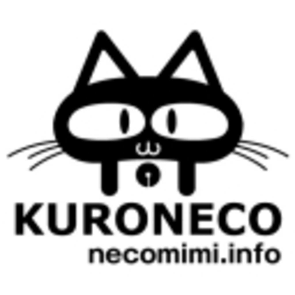 黒猫メイド魔法カフェ@中野