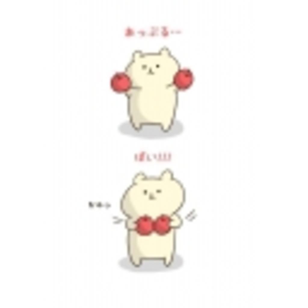【雑談】コメントしてね(*><)【歌練】