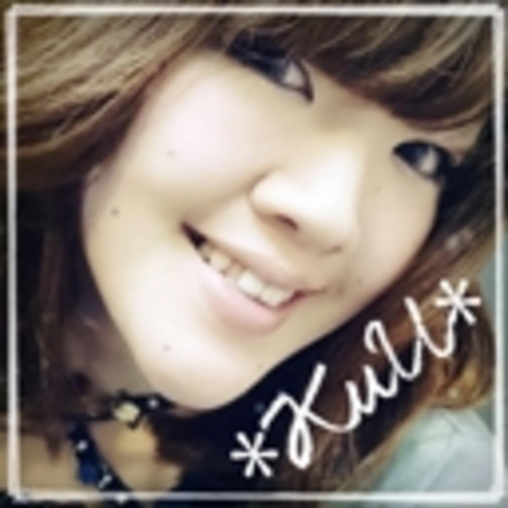 くぅぅぅぅぅっと壮快☆o(*KuU*)o