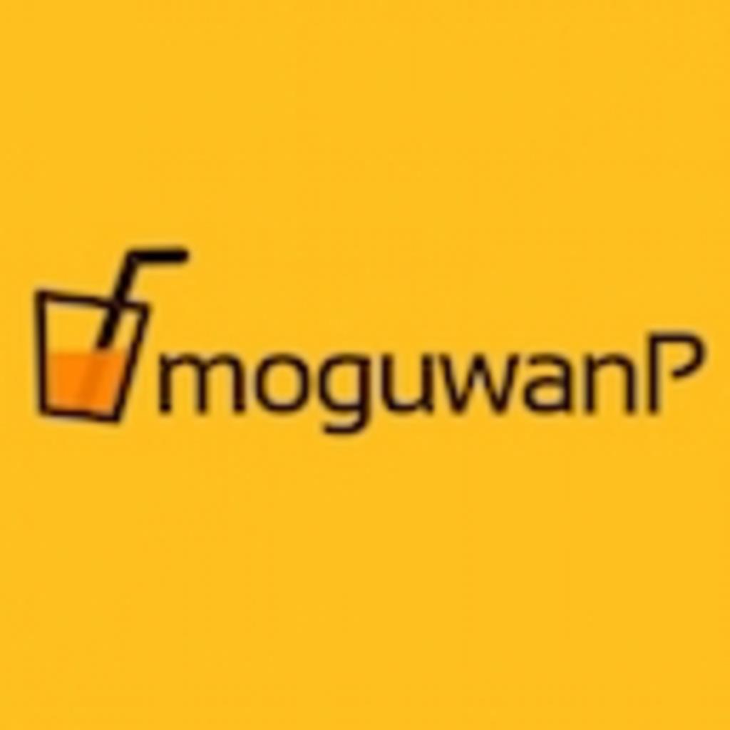 moguwanP コミュニティ☆