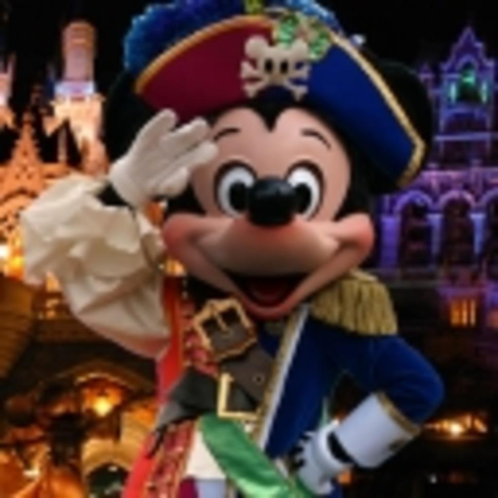 【Team Disney Fun】