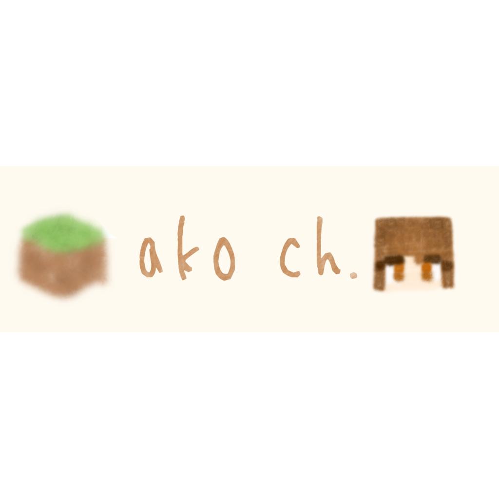 ako ch.。+゜*。