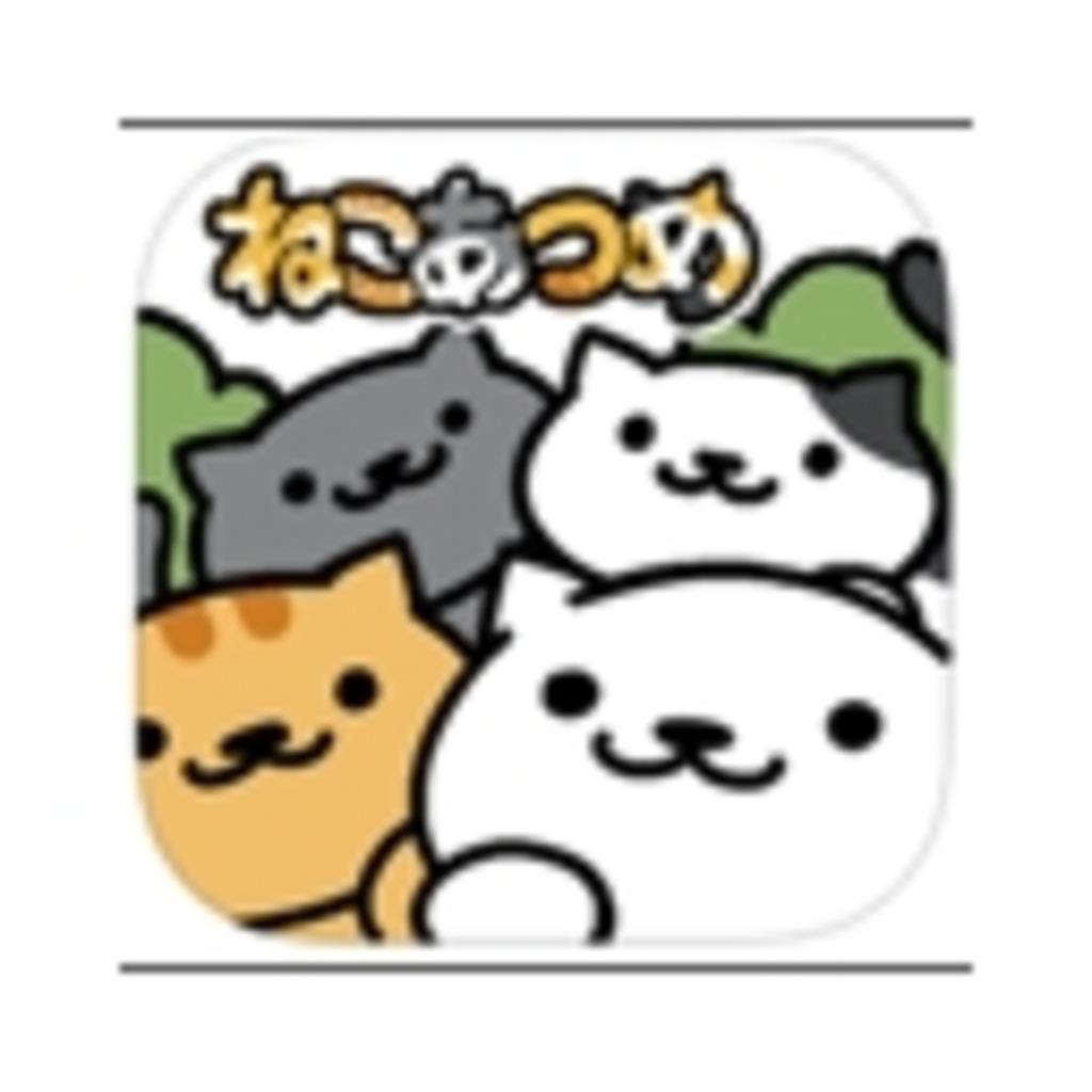 なつりんチャンネル