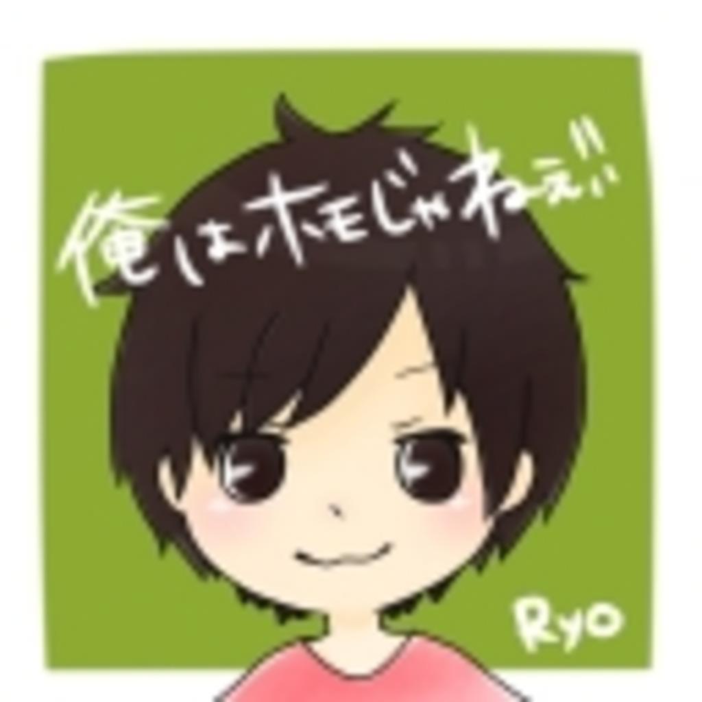 Ryoの精神世界