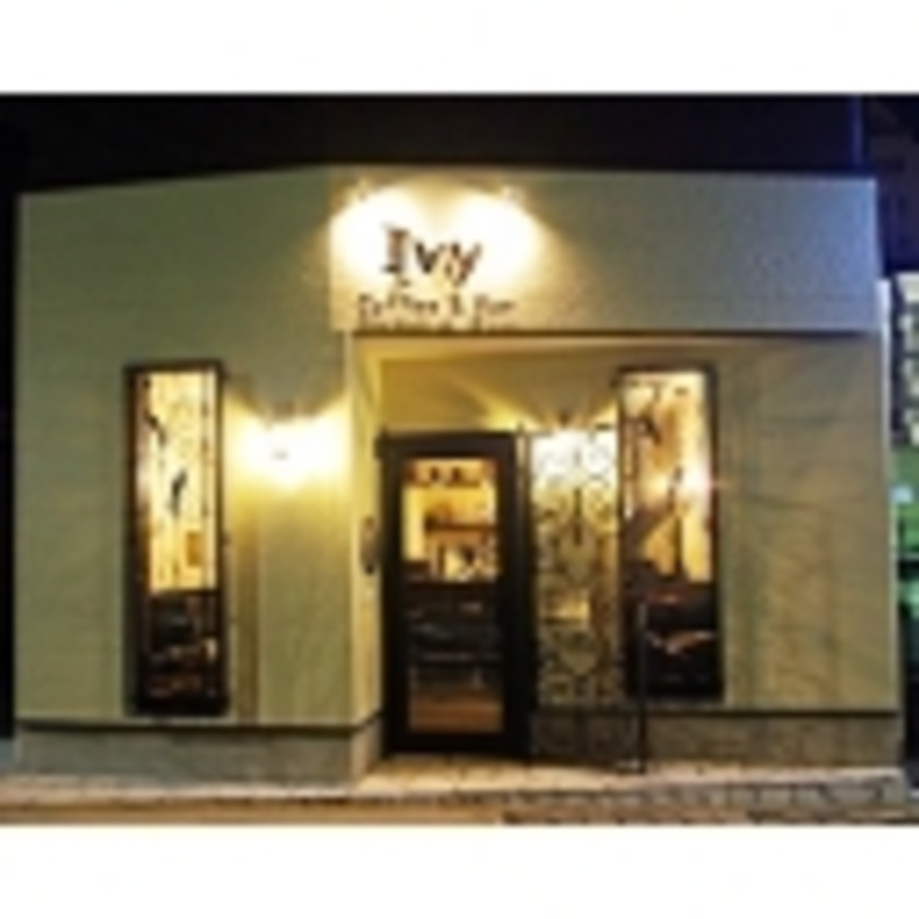 Coffee&Bar Ivy から生演奏配信