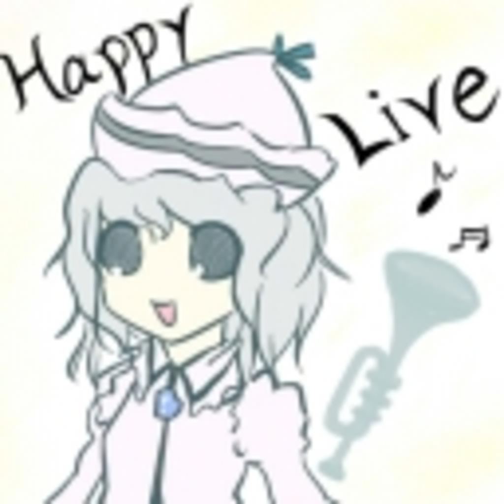 HappyLive‼