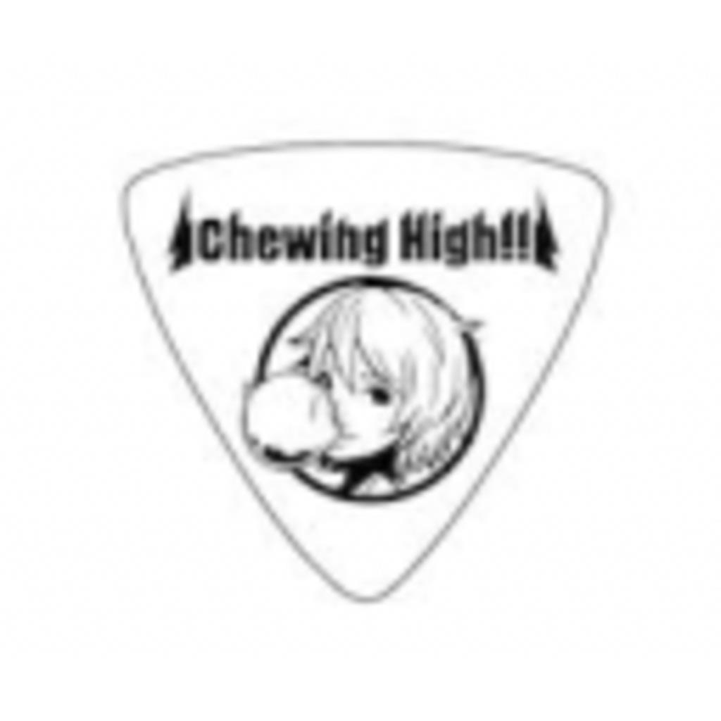 Chewing High!!(略してちゅーはい)スタッフの練習場