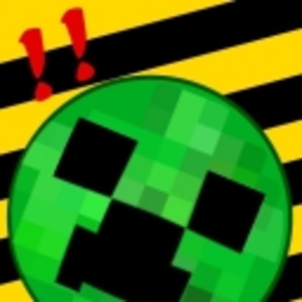 緑の球体が何かするコミュ