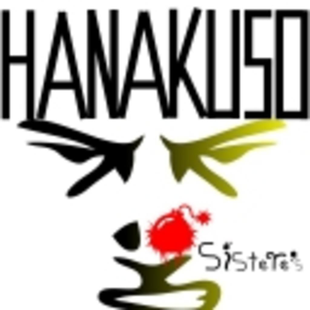 HANAKUSO sisters