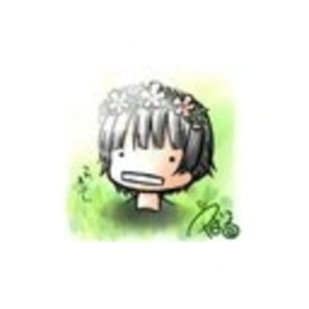 ☆ミルミル☆は腸内環境を整えません