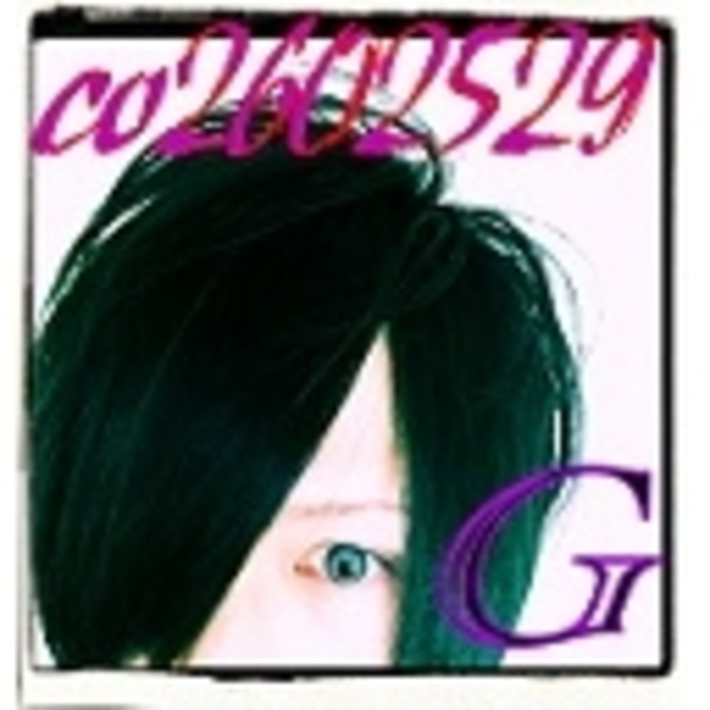 Oh!Gザス!