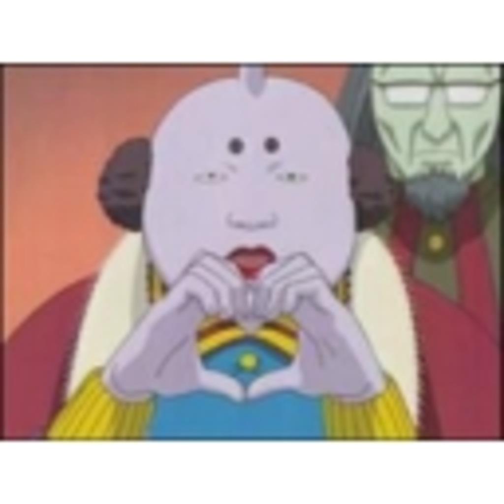 ☆まにまにのハタ皇子を極める会☆