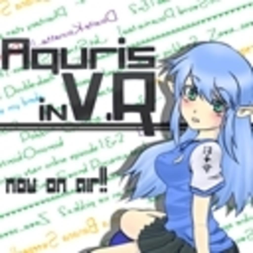 VR-AQURIS-