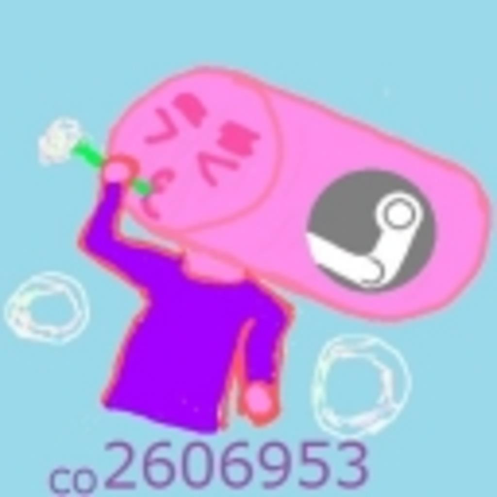 hukihamuのスチーマーをめざすコミュ