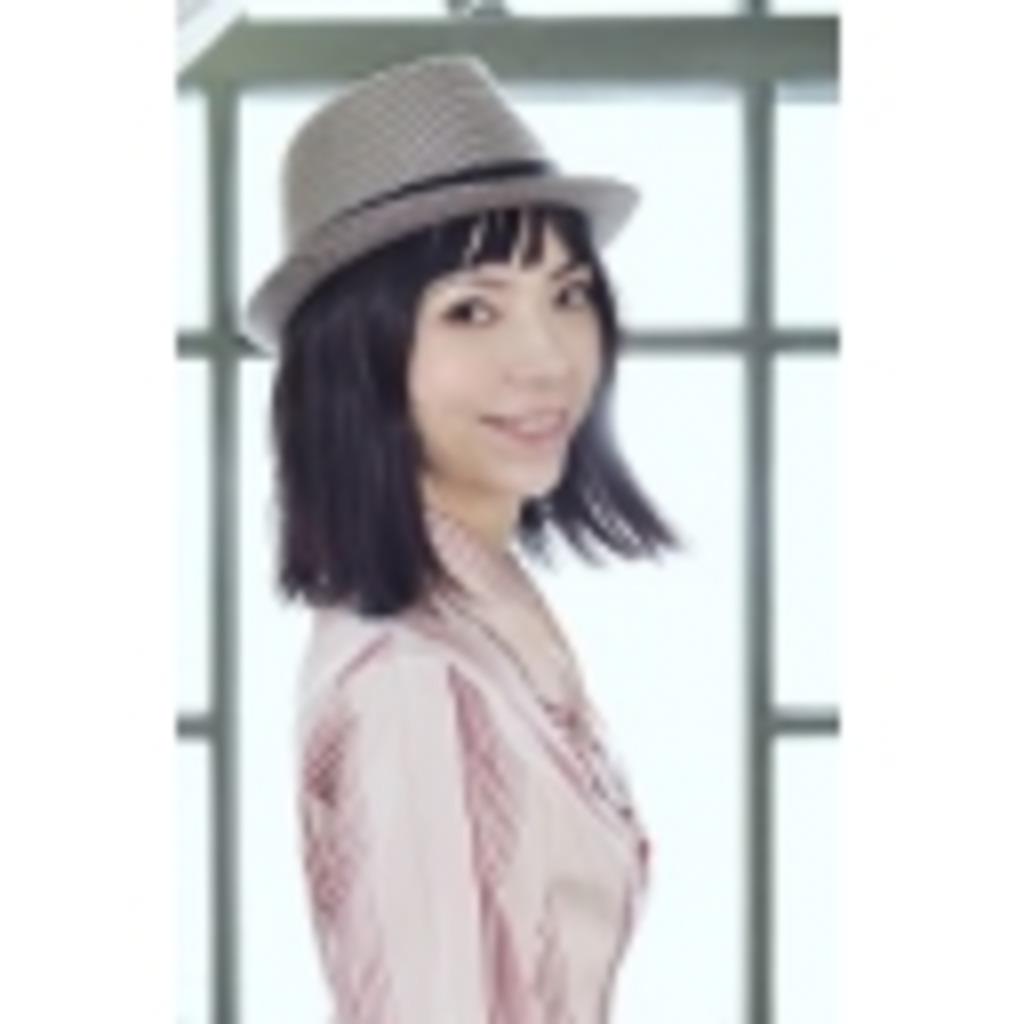 すみ/佐々木スミコのコミュニティ
