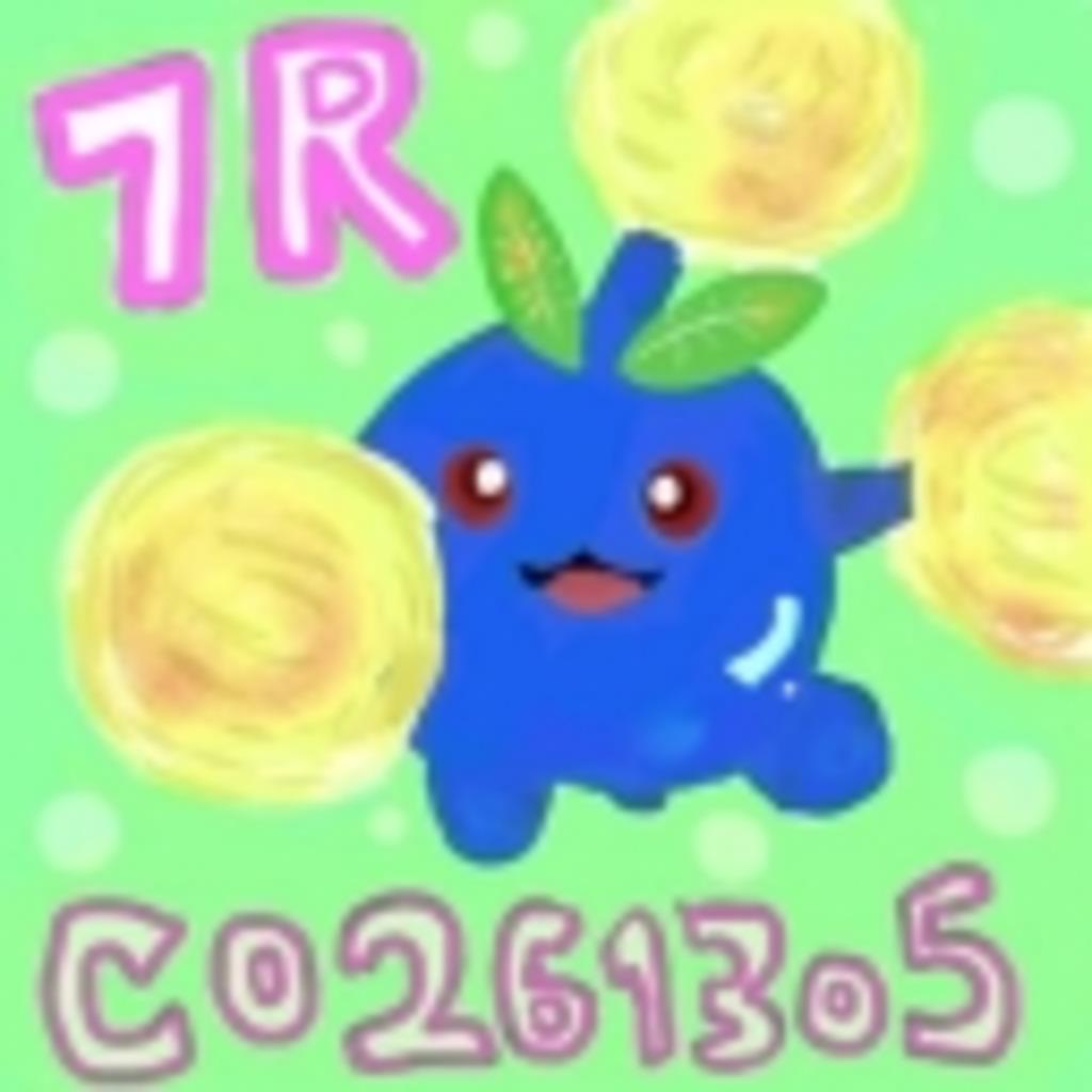 7Rtaチャンネル(-_-)゜zzz…
