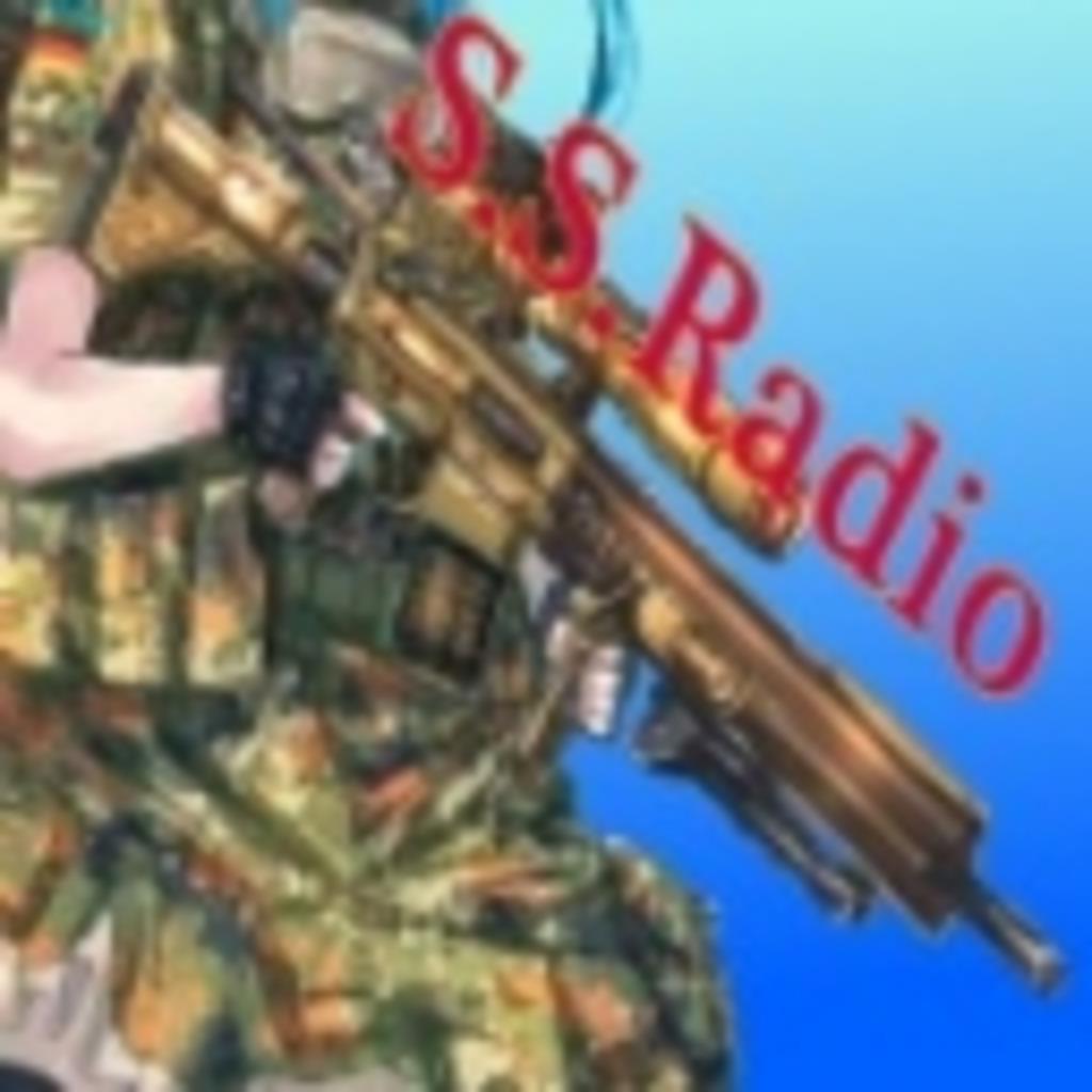 Saturday settyan radio