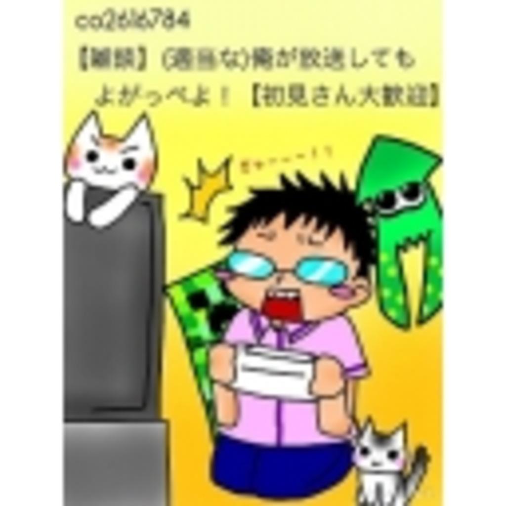 【雑談】(適当な)俺が放送してもよがっぺよ!【初見さん大歓迎】