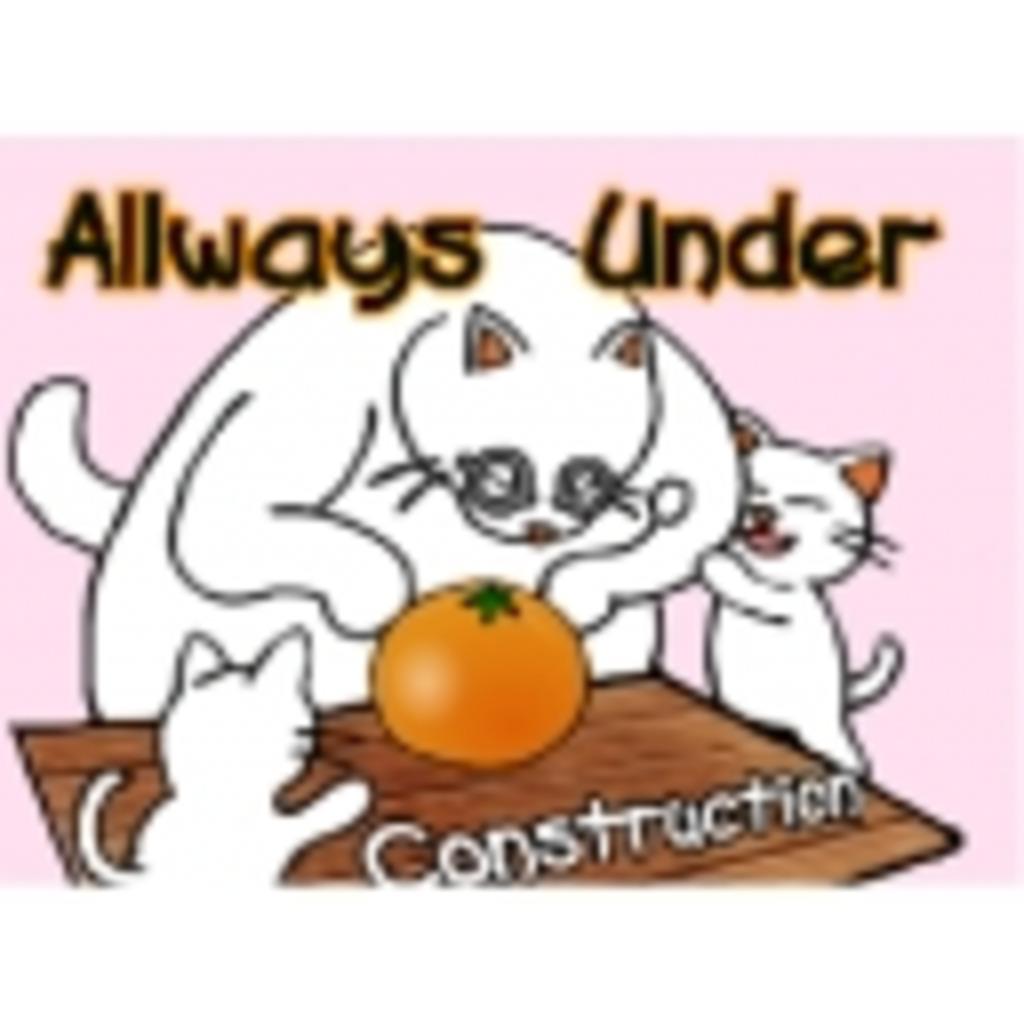 (*´ω`) Allways Under Construction (*´ω`)