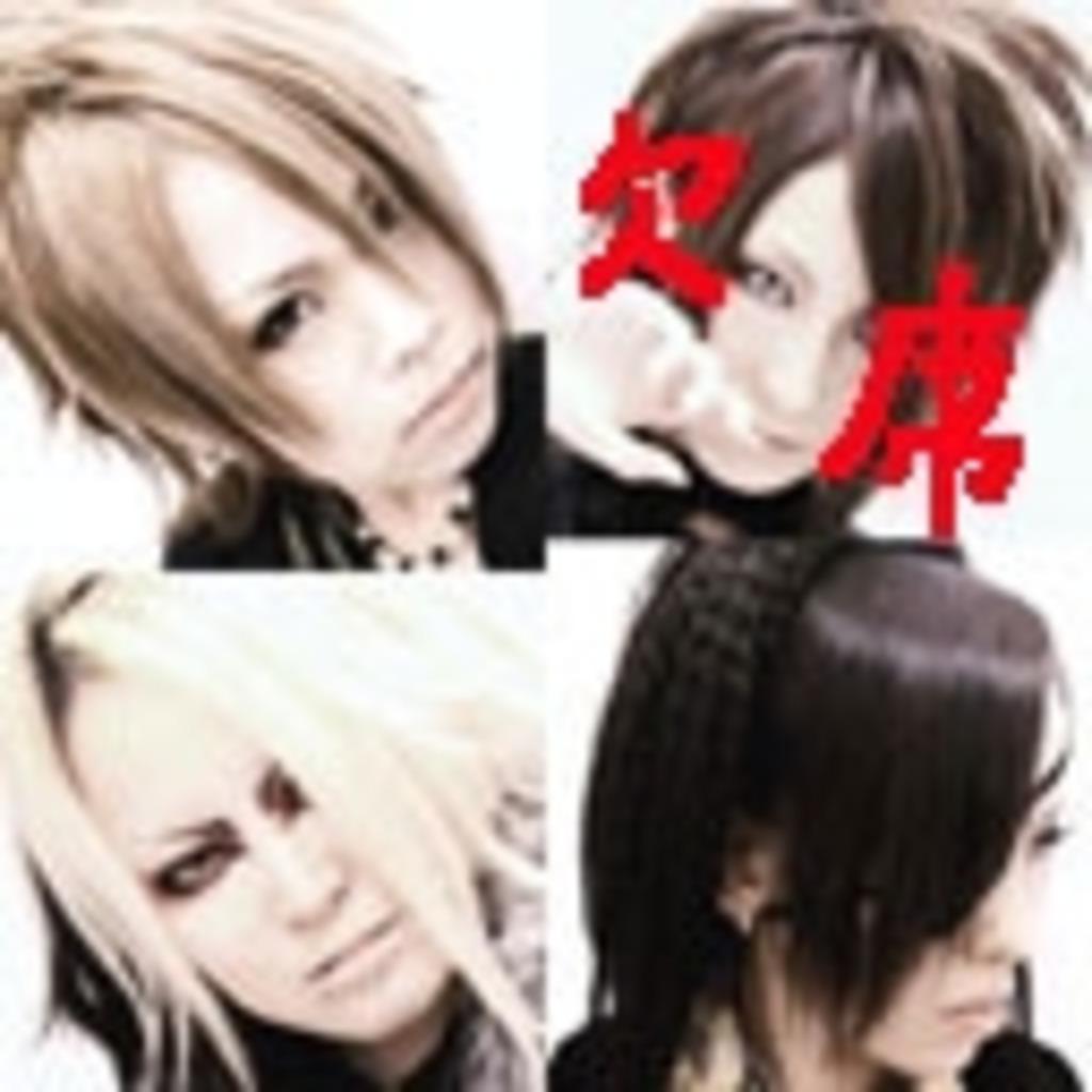 【6月25日】Foolish 生放送【EVENT開催】
