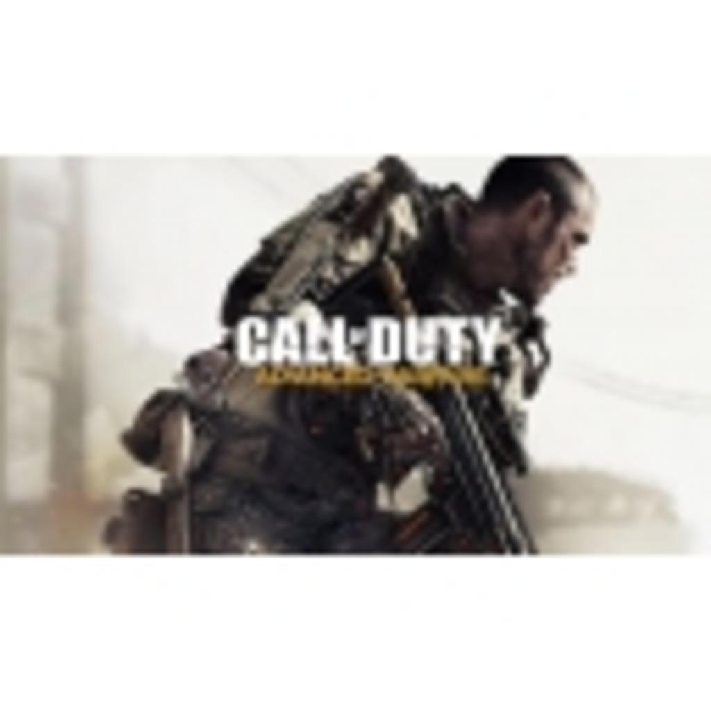 れいしが配信するCall of Duty AW
