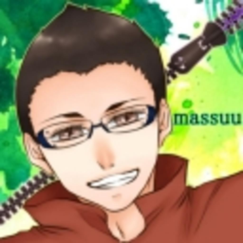 massuu軍団長のわっしょい放送局!!