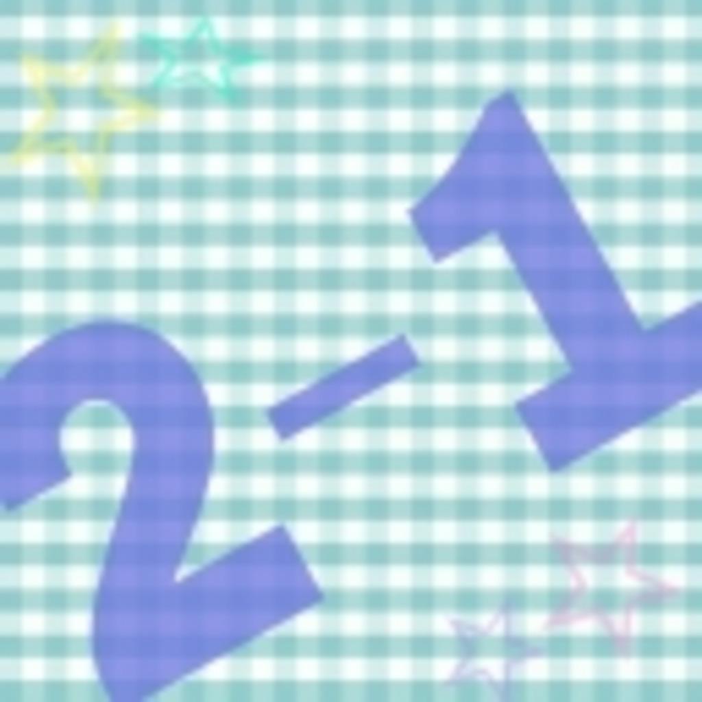 21LDK