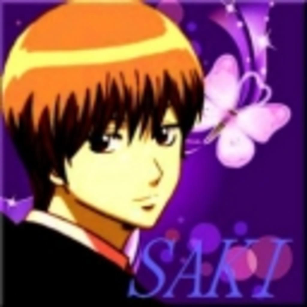 ☞_Saki's room