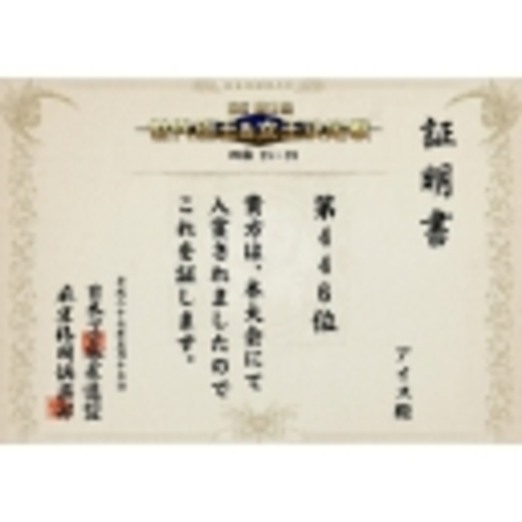 e-AMUSEMENT CLOUD 麻雀格闘倶楽部