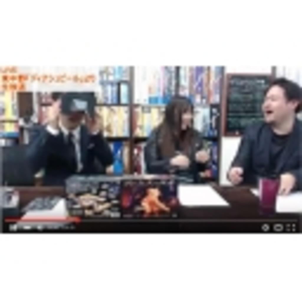 DEAR SPIELE Presents かくちょーのさき.inc