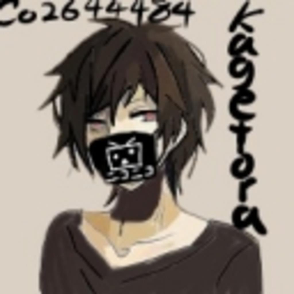 (゜ロ゜)<眼鏡っ子LOVE!の影虎のコミュだぞぉぉぉぉ!