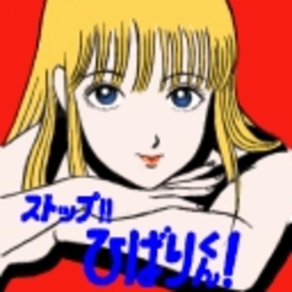 鰻重友の会(´・Д・)」