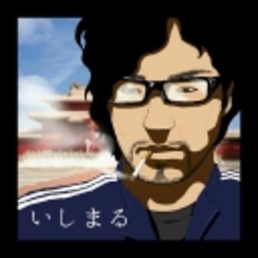★沖縄はいさいRadio★