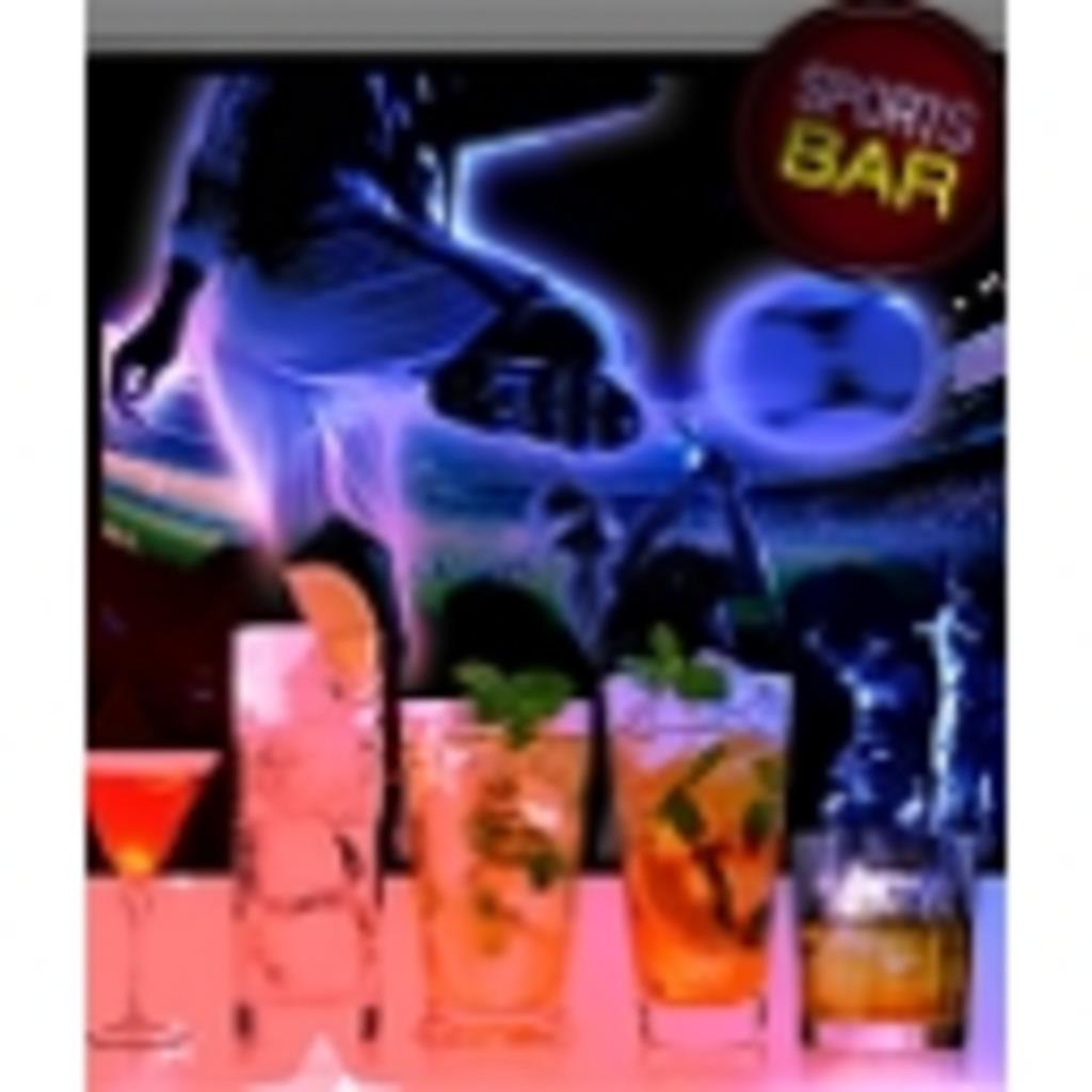 Sports Bar Independiente