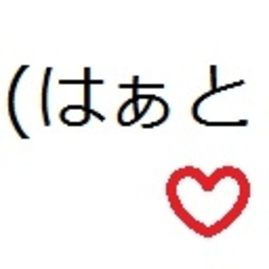 【MHFG】ただの猟団宣伝コミュ【薔薇乙女】