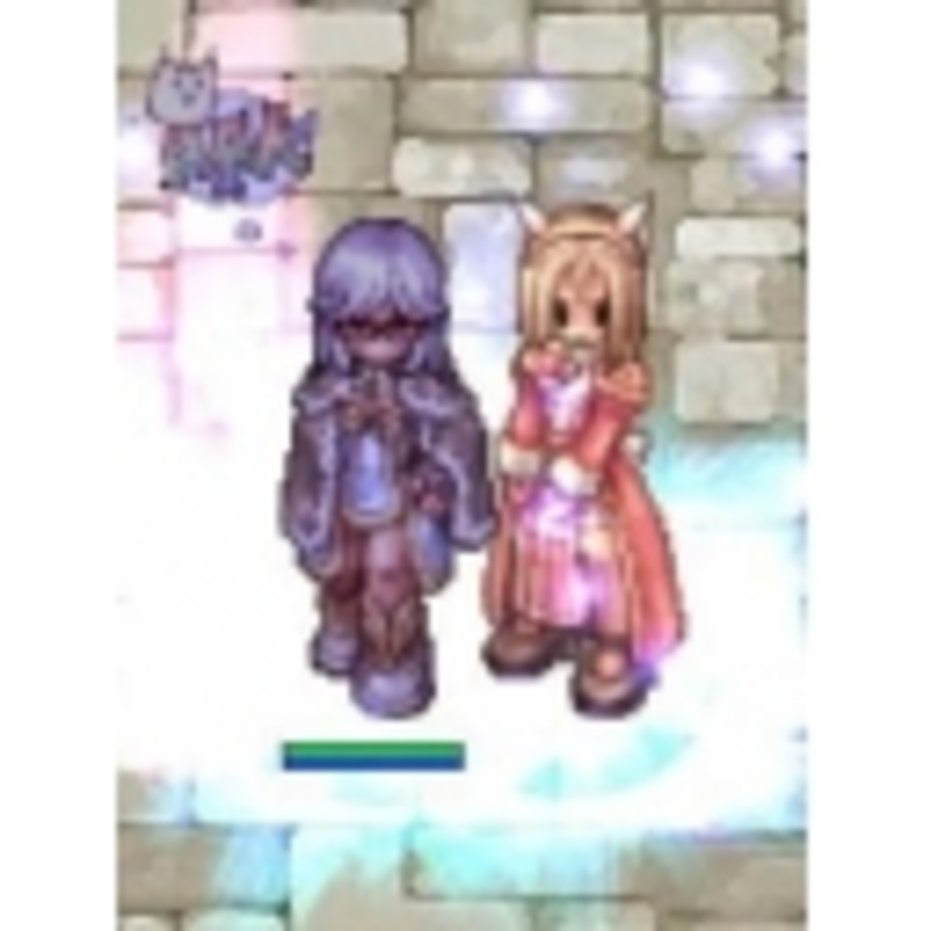 [RO]ぱてことあ・そ・ぼ[Freya]