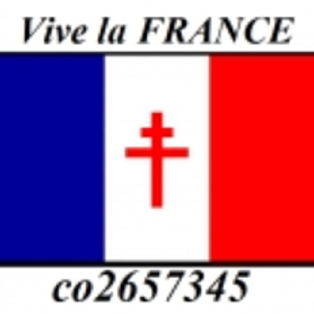自由フランス軍放送支部