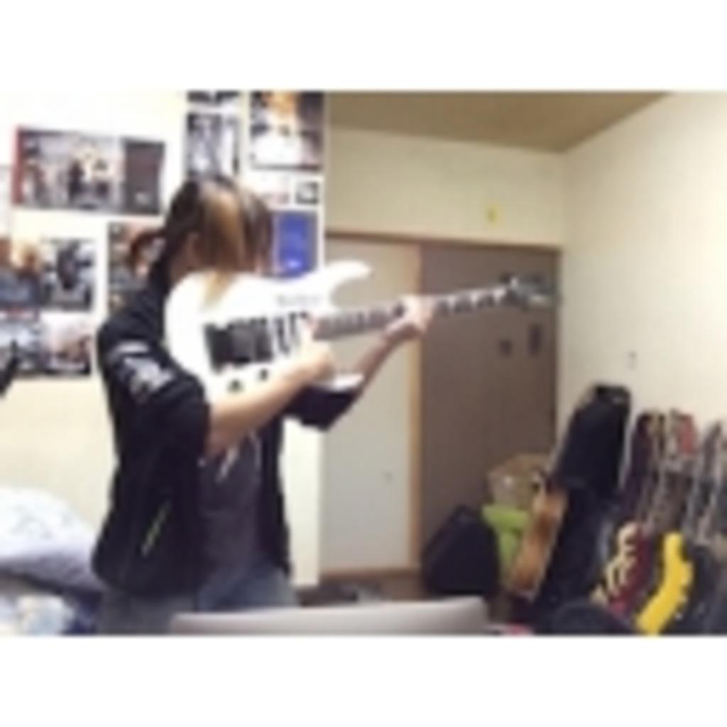 酒とギターと雑談
