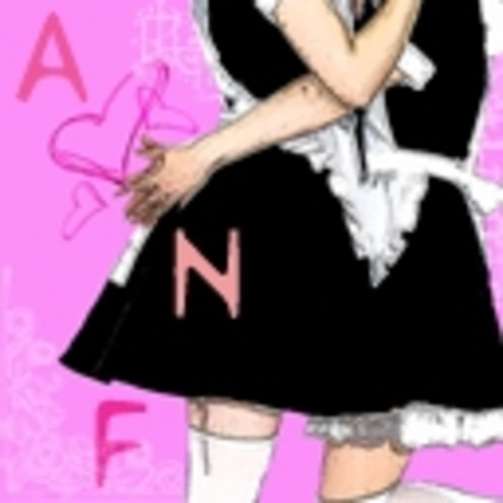 ヒプリーナとゆ~だんの ANF