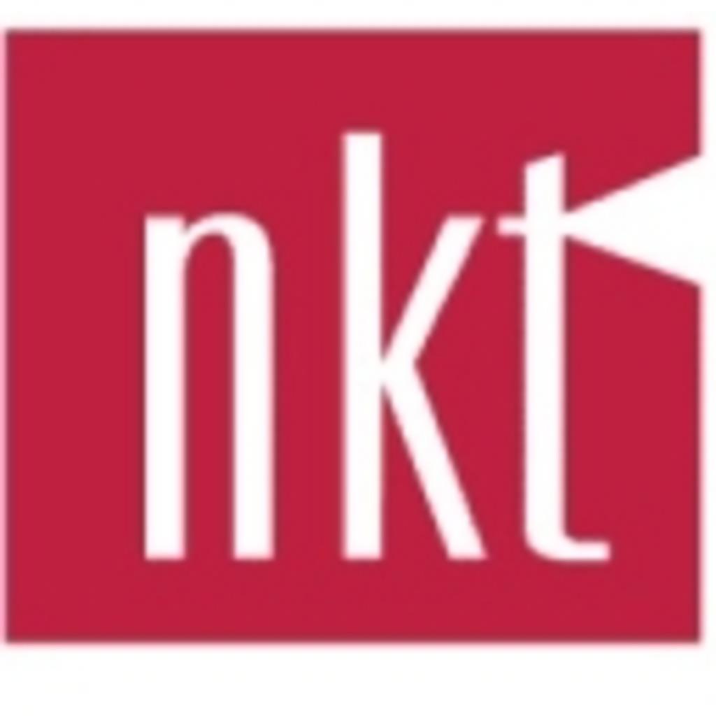 CLUB HOUSE NKT