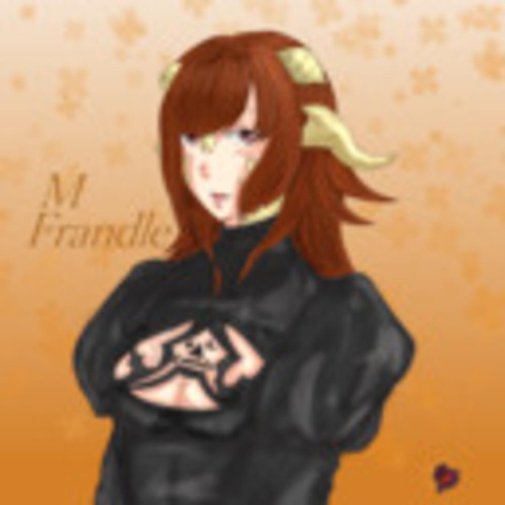 Mフランドール