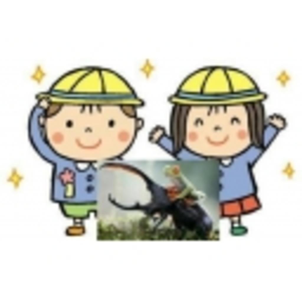 るんるん族 (*´ω`*)