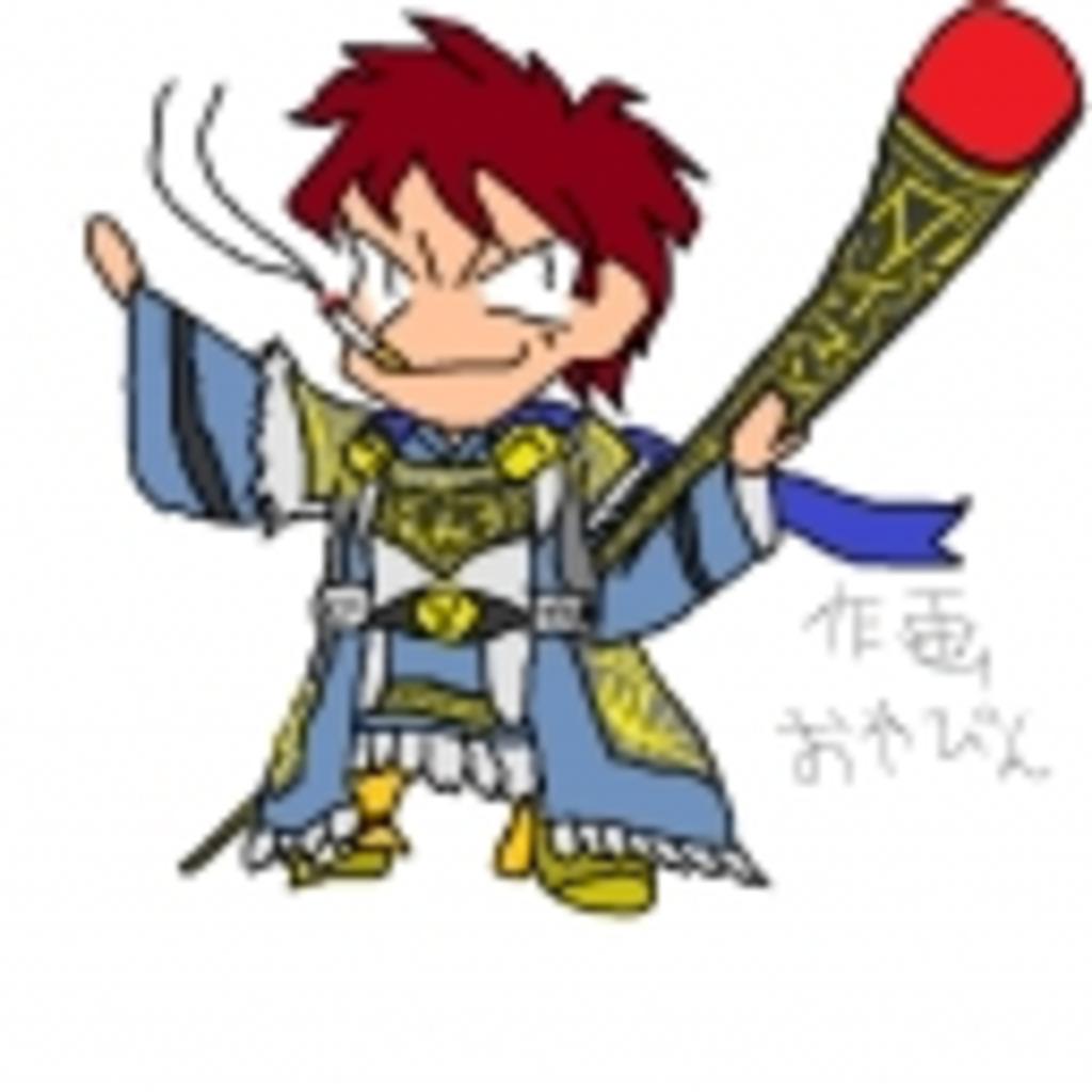 将棋の駒のゲーム実況online