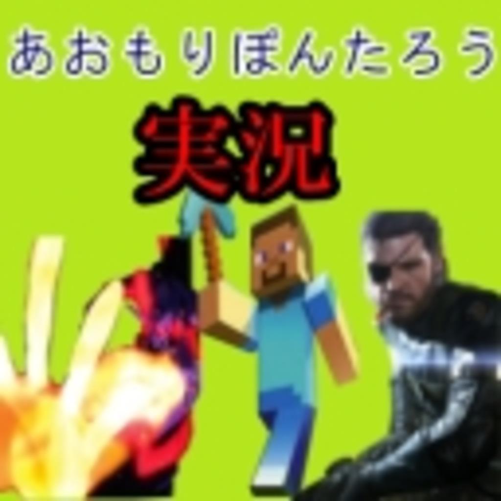 【MRG】メタルギア再現グループ