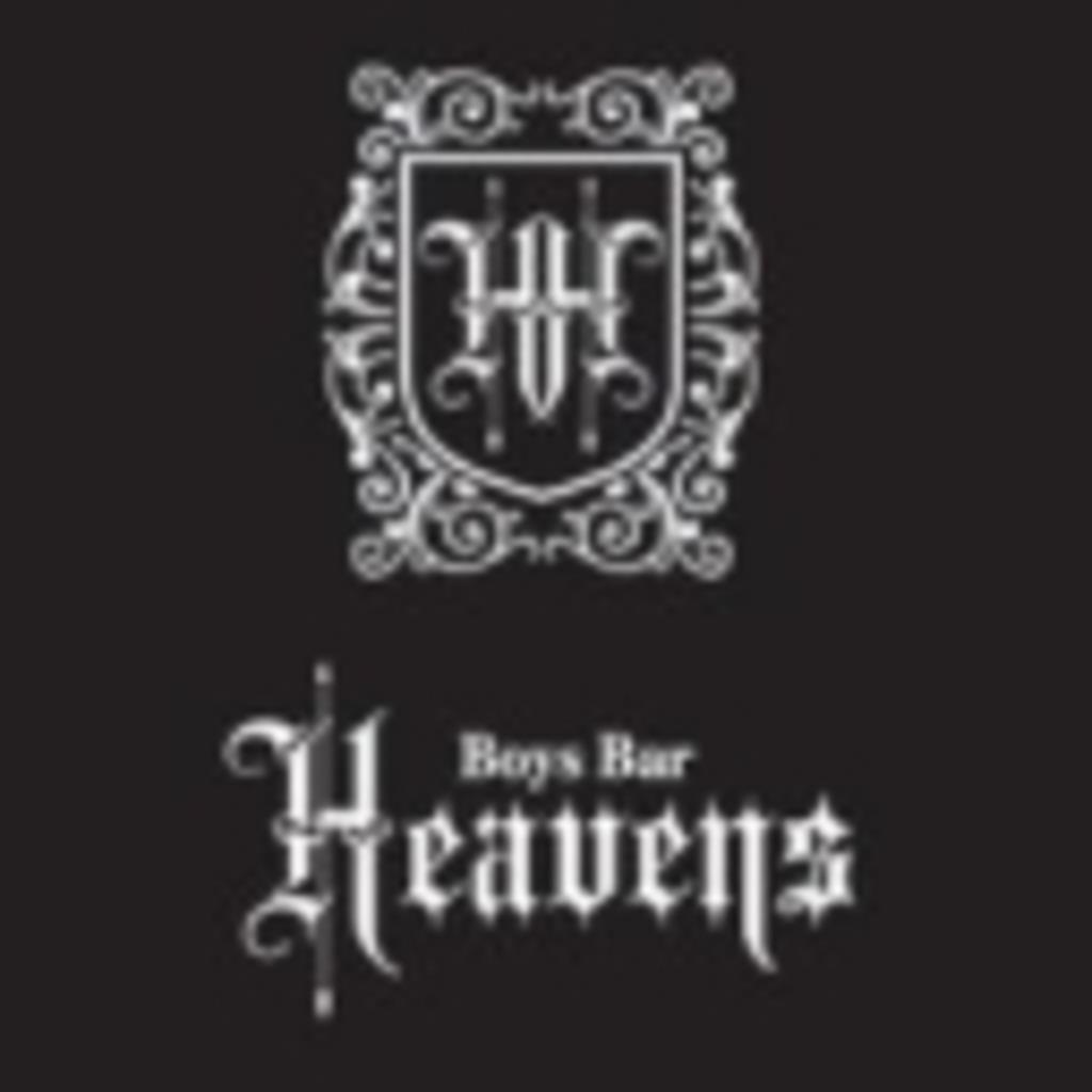 Heavens 新潟 長岡さんのコミュニティ