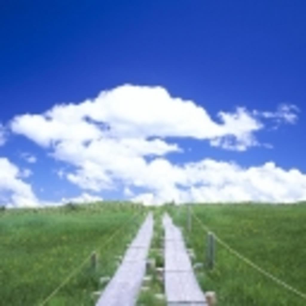 空に浮かぶ白い雲