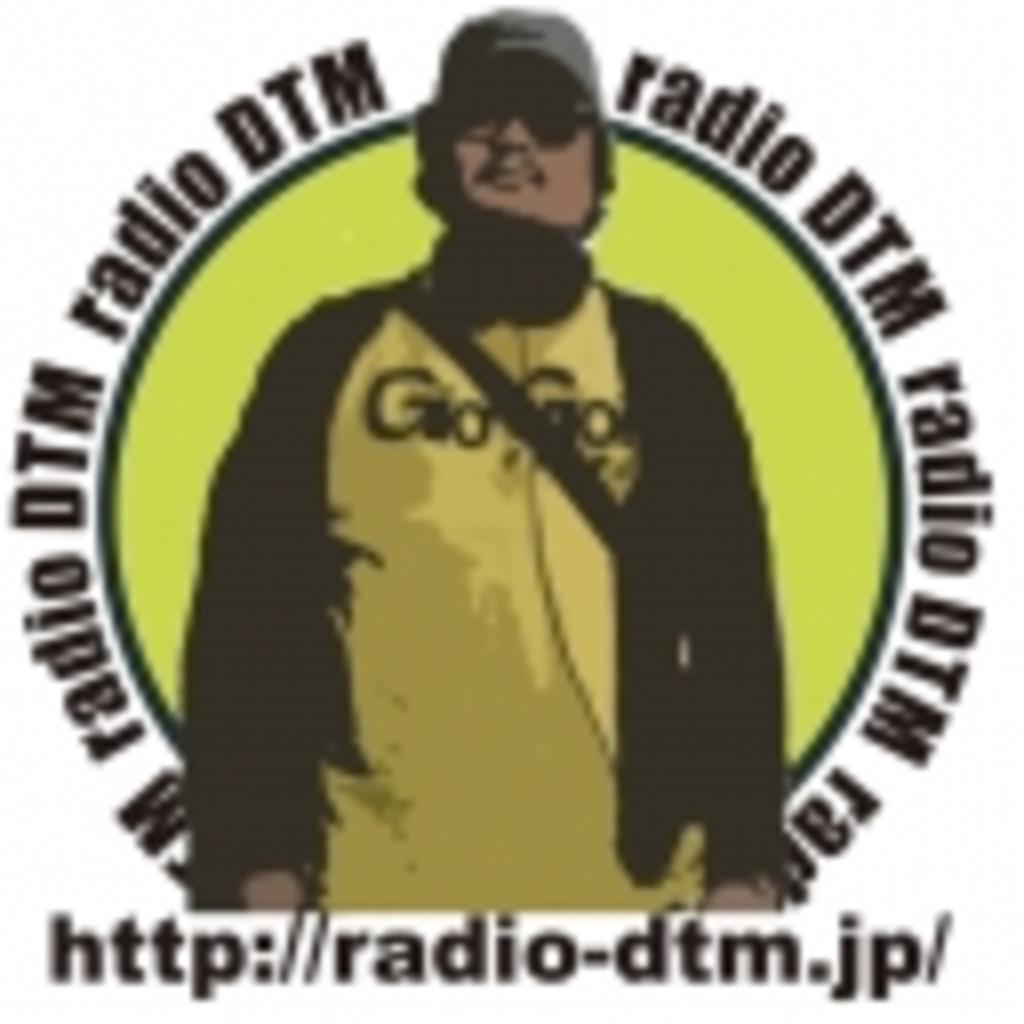 webラジオ制作配信チーム: radioDTM